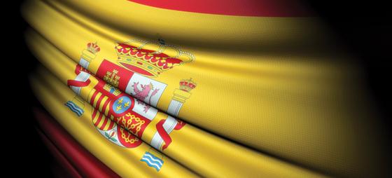 Fra Herkules til Columbus – historien om det spanske flagget